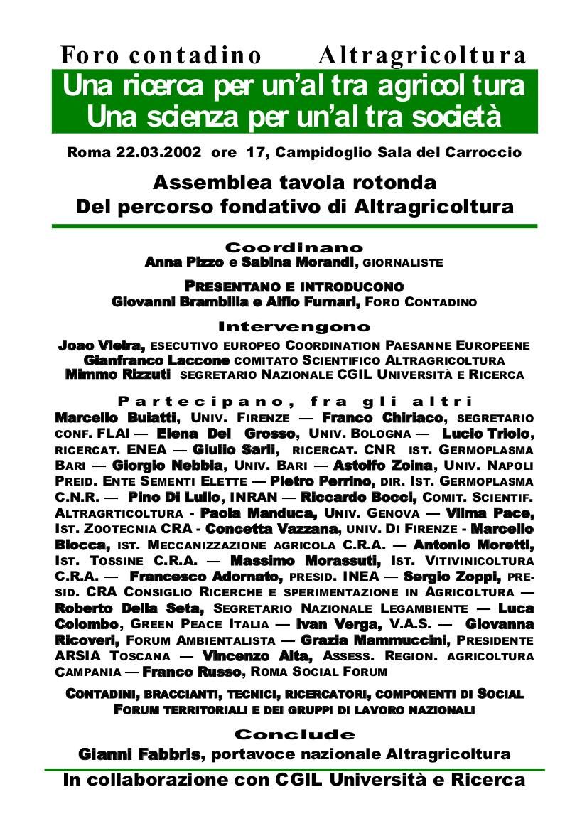 Convegno Campidoglio - 2002